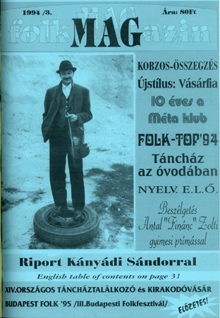 Cover of 1994/3