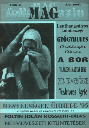 Cover of 1995/2