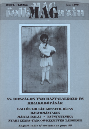 Cover of 1996/1