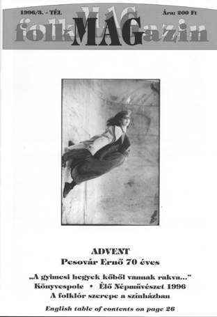 Cover of Advent
