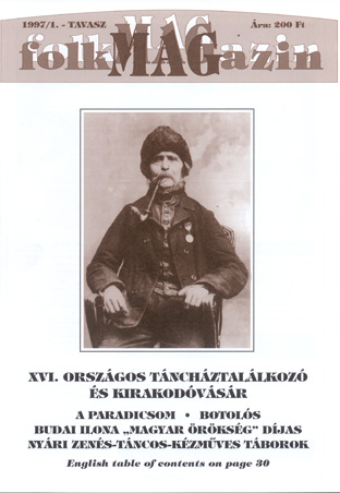 Cover of 1997/1