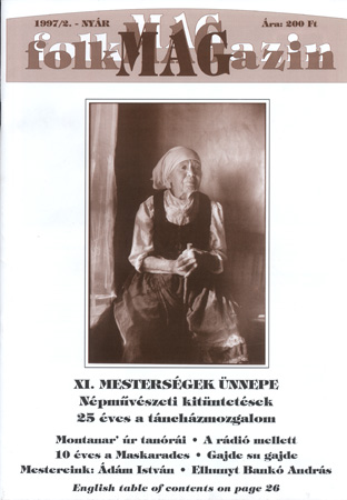 Cover of 1997/2